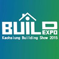 2015 高雄國際建材大展