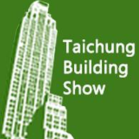 2016 台中建築暨建材展