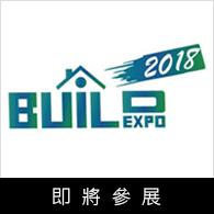 2018 高雄國際建材大展