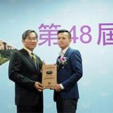佛司特通風窗榮獲低碳建築貢獻獎