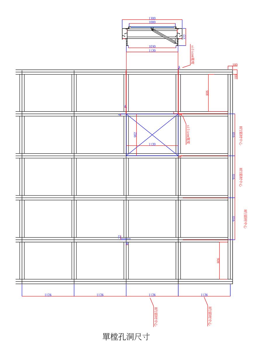 proimages/product/202103/1.採光通風排煙窗-H型鋁料採光罩-單樘孔洞尺寸.jpg