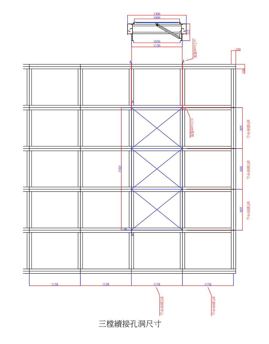 proimages/product/202103/3.採光通風排煙窗-H型鋁料採光罩-三樘續接孔洞尺寸.jpg