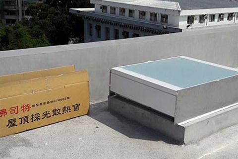 新北 淡江大學系館-樓梯間